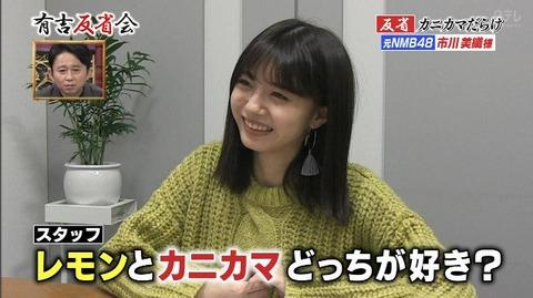 【悲報】元NMB48市川美織さん、とうとうレモンキャラを捨ててしまう