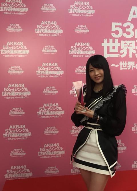 【AKB48総選挙】横山由依と山本彩の絆が泣ける