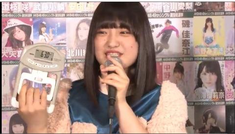 【SKE48】髙塚夏生の握力63.0kgってマジかよwwwwww