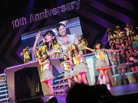【AKB48】リクアワ2015初日200位~171位画像まとめ