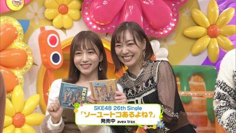 【究極の選択】SKE48は松井珠理奈と須田亜香里ならどちらがセンターに相応しいの?