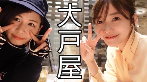 【AKB48】今日の生誕祭で大家志津香さんが卒業発表するかも…