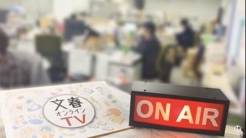 【悲報】文春「欅坂46、改名に納得しない複数のメンバーが卒業します。」