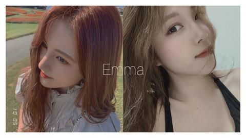 """【速報】元AKB48舞木香純と谷川聖がアパレルブランド""""Emma""""立ち上げ!"""