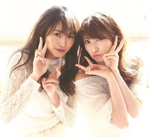 【朗報】NMB48吉田朱里と欅坂46渡辺梨加の2ショットが実現!