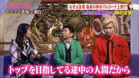 【AKB48】こじまこ「私はトップを目指してる途中の人間だから!」【小嶋真子】