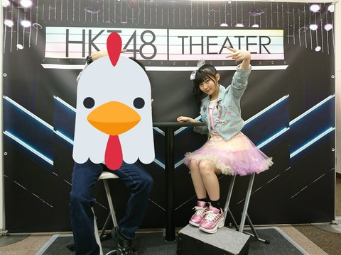 【HKT48】1stアルバム「092」シチュエーション写真会@TOC五反田メッセの画像が集まるスレ