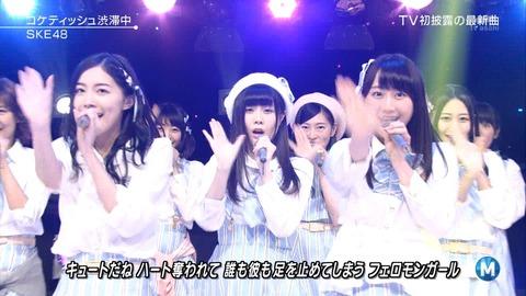 次のSKE48シングルのセンターは誰だと思う?