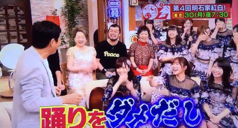 【AKB48】明石家紅白出演メンバー16名確定キタ━━━(゚∀゚)━━━!!