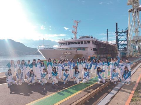 【STU48】劇場船って絶対他のグループも乗り込んでくるよなwww
