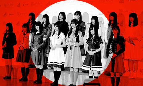 """【悲報】まいじつ(実話)「『NGT48』レベルなのに…『欅坂46』の""""報道されない""""イジメ問題 」"""