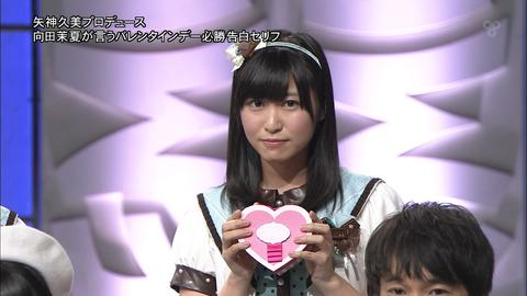 何故SKE48ドキュメンタリーは向田茉夏にインタビューしなかったのか