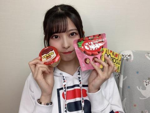 【AKB48】行天優莉奈さん配信中にSTUヲタに凸られてブチギレ配信終了