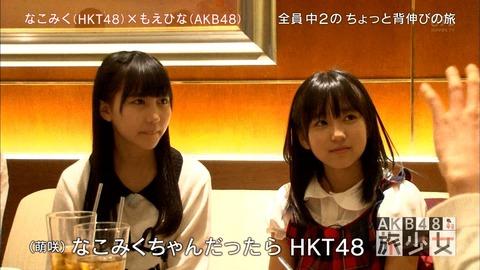 【HKT48】矢吹奈子146cm、田中美久148cm