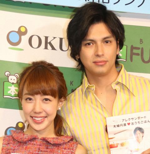 【悲報】元AKB48川崎希さん、ネットでの酷すぎる中傷を告白「流産しろ」「海外にいる間は放火のチャンス」地下でも人望民ぐらいしか言わないぞこんなの…