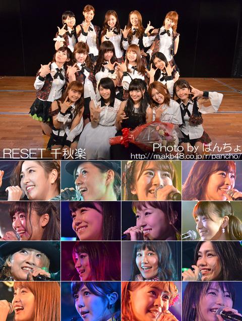 【AKB48G】干されや不人気ばかりの劇場公演には魅力がないの?