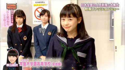 【AKB48】チーム8の横山結衣ちゃんってナマケモノっぽくて可愛いよな