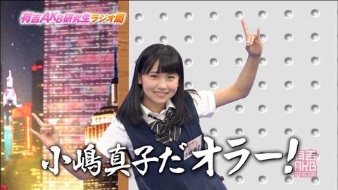 【AKB48】こじまこのやろう許さねえ【小嶋真子】