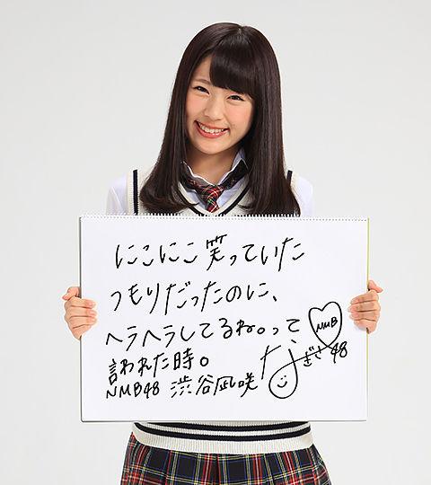 【AKB48G】推しメンを単語2個で表して誰かが当てるスレ