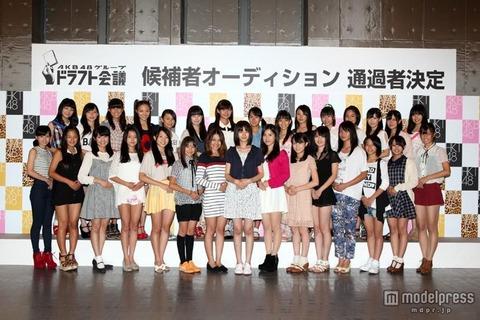 サラッと支店にスタベン導入発表でtgsk炎上【SKE48・NMB48・HKT48】