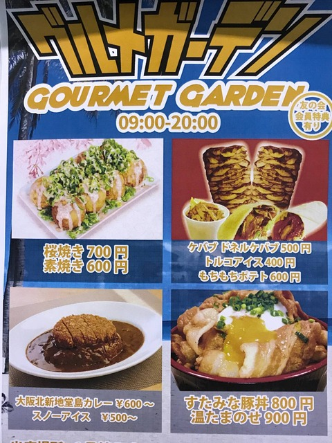 【悲報】AKB48握手会グルメブースのたこ焼きが700円のぼったくり価格www