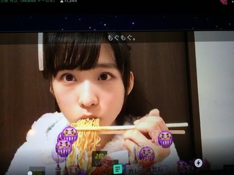 【閲覧注意】ゆいゆいのオシッコを沸騰させて作ったペヤング【AKB48・小栗有以】