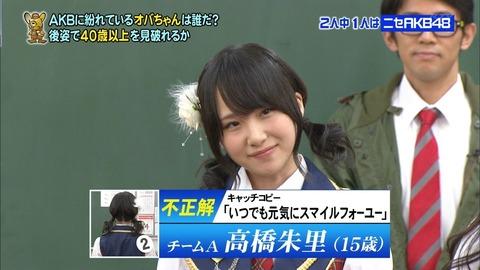 【AKB48】若者のキャッチフレーズ離れが深刻化