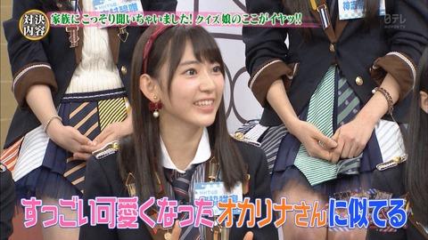 【悲報】宮脇咲良「NGT48の山田野絵はオカリナを可愛くした感じ」とオカリナをブス批判