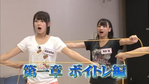 【AKB48G】ダンスの練習時間減らして歌の練習しろや!!