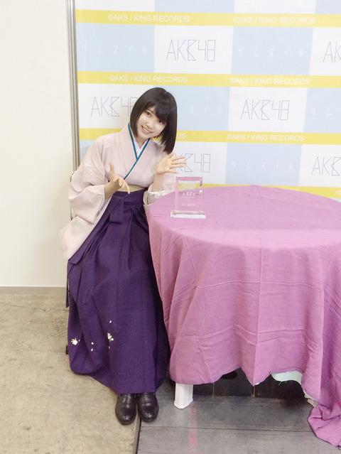 【HKT48】井上由莉耶の袴姿が美しすぎると話題に【ラスト写メ会】
