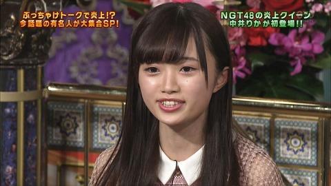 【AKB48G】三大キモいあだ名、りか姫、もえきゅん、みちゅ