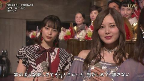 【画像】乃木坂46白石麻衣さん、紅白歌合戦で広瀬すずに公開処刑されてしまう・・・