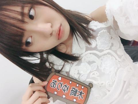 【AKB48】本店ヲタから見て木﨑ゆりあってどうなの?
