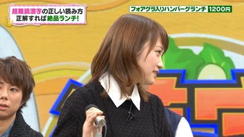 【画像あり】ミニスカりっちゃんエロすぎwwwwww【AKB48・川栄李奈】