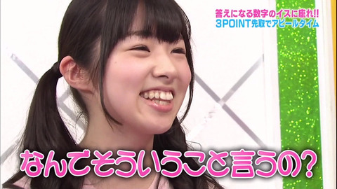 【AKB48】さっほーとかいう気立ての良いエロブスwwwwww【岩立沙穂】