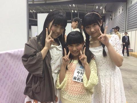 【AKB48G】この子に男がいたら、もう誰も信じれないってメンバーは誰?