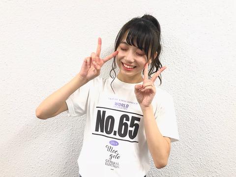【AKB48】後藤萌咲「今日、8月6日は広島に原爆が投下された日。73年が経った今でも心が痛みます。」