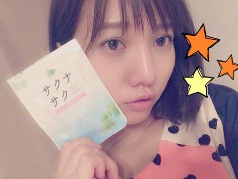 【元AKB48】高城亜樹って最近アンチ多くないか?