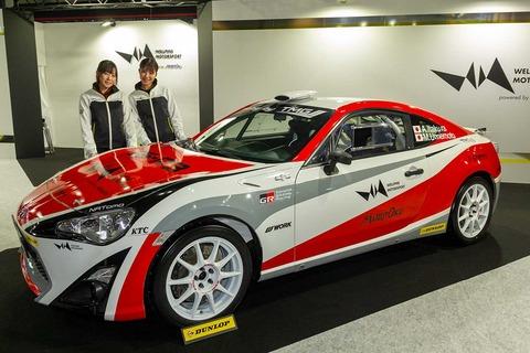 【元SKE48】梅本まどか、ラリー最高峰へ挑戦!トヨタGT86 CS-R3でWRCドイツとラリー・ジャパンへ参戦