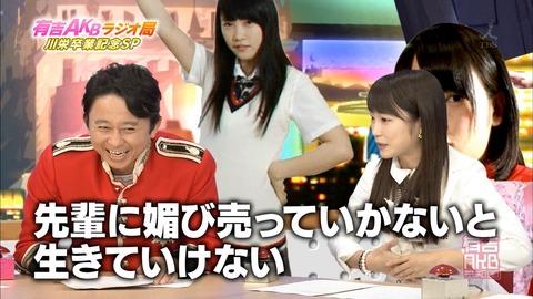 【AKB48G】若手はいつまでも「先輩が」とか「チャンスが」とか言い訳しないで1歩前に出ろよ