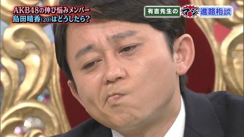 【AKB48G】三大ヲタが使いたがる単語「村」「リソース」あと一つは?