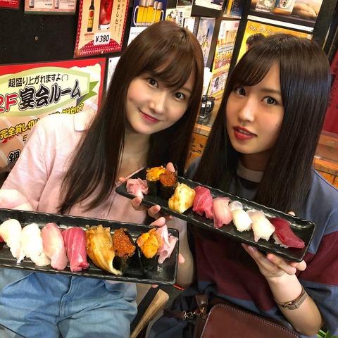 【朗報】矢倉楓子が古賀成美と、回転しないお寿司にニンマリwww