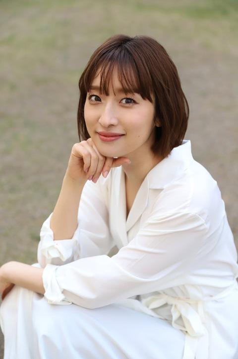 【元NMB48】梅田彩佳「結婚の時に、直筆で結婚しましたって書くだろうからもうちょっと字綺麗にしとこうかなっ」