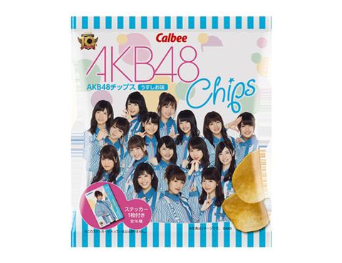 ローソンで発売される「AKB48チップスうすしお味」22gで200円www
