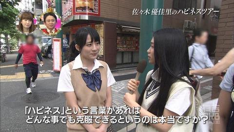 【AKB48G】推す程好きではないけど卒業したらちょっと寂しいと思うメンバー