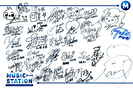 【AKB48】Mステのサインで一人だけバカデカいサインを書いてるKYな奴wwwwww