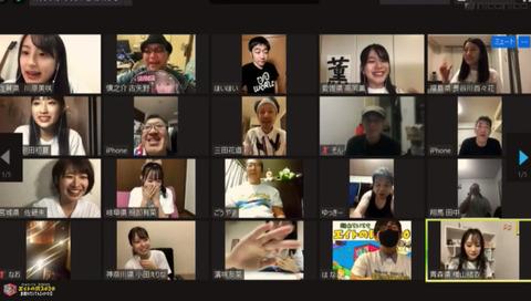 【悲報】エイターが上京してきたSTU48を猛烈に批難・・・