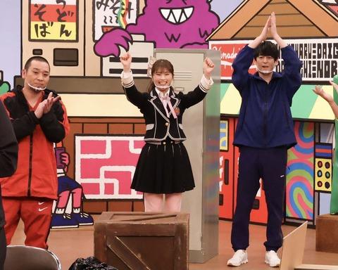 【NMB48】渋谷凪咲が「華大さんと千鳥くん」に出演!