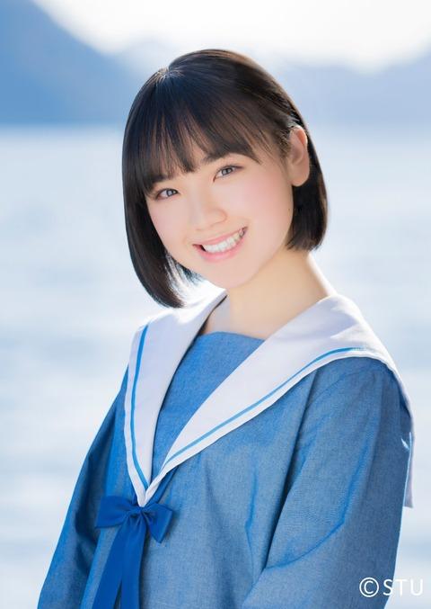 【朗報】STU48・清水紗良活動再開のお知らせ【2期研究生】