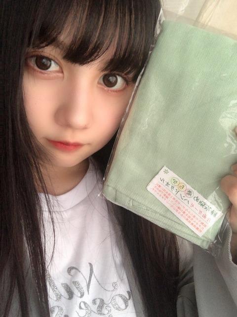 【SKE48】赤堀君江ちゃん、お茶屋さんでもらったお茶染めハンドタオルからマスクを作る
